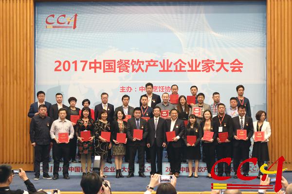 中国烹饪协会姜俊贤会长与企业代表合影