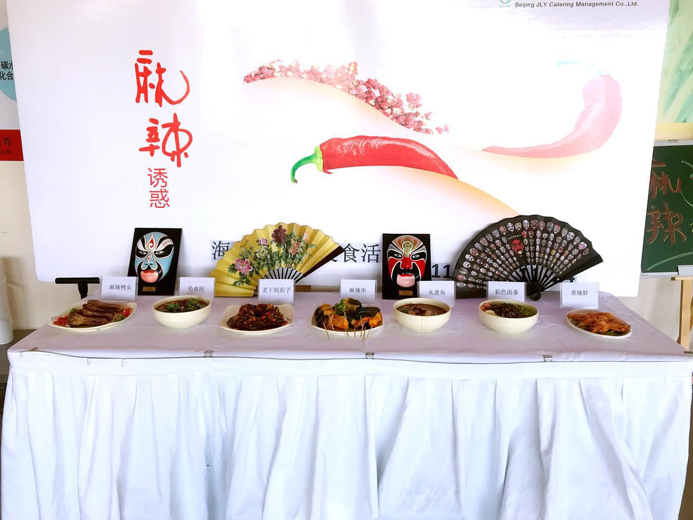 沈阳海尔餐厅活动展台