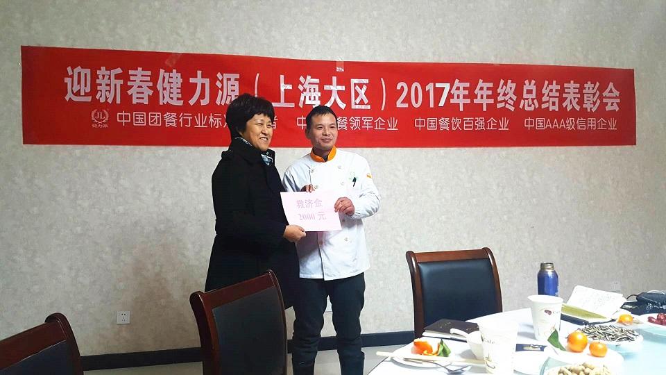 上海大区总经理张淑卿慰问困难职工