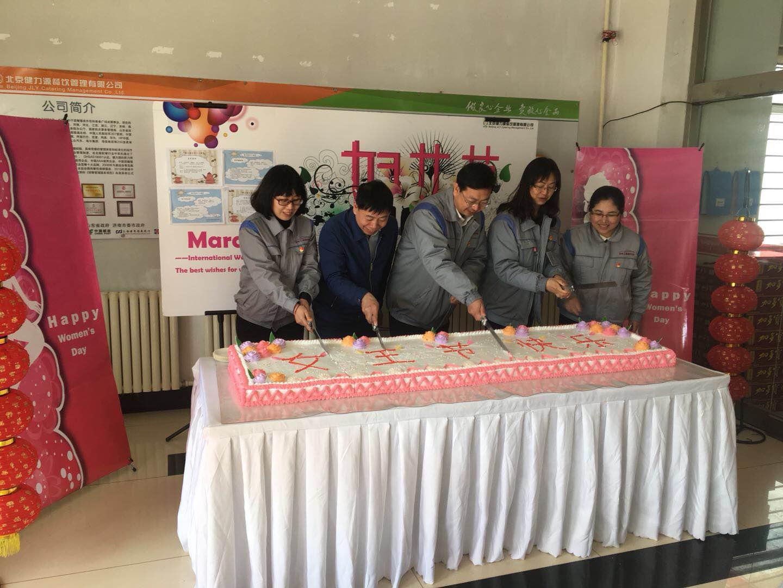华晨研究院餐厅领导们一同切开女王节蛋糕