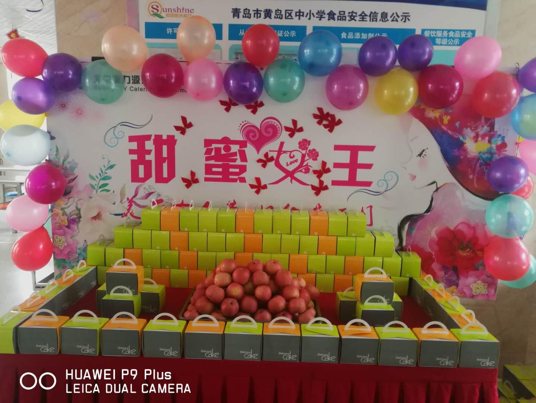 辛安小学餐厅平安果展台